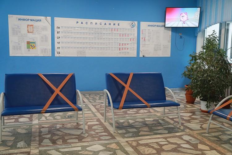 Сейчас в Красноярске некоторые классы отправили на удаленку из-за эпидемии ОРВИ