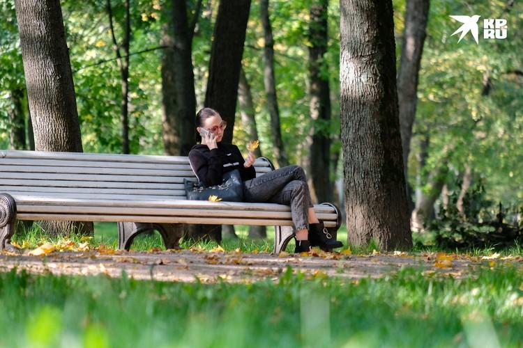 Парк на Каменном острове - очень тихое место, где можно спрятаться от городской суеты.
