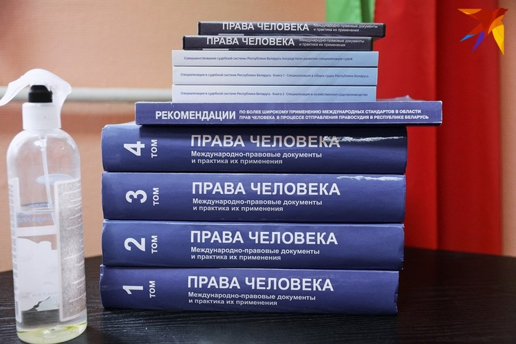 По правую руку от судьи на столе лежали несколько томов книг о правах человека