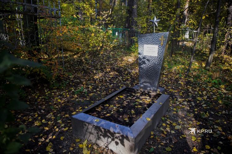 Здесь покоится Семен Золотарев, один из туристов, погибших на перевале Дятлова в 1959 году.