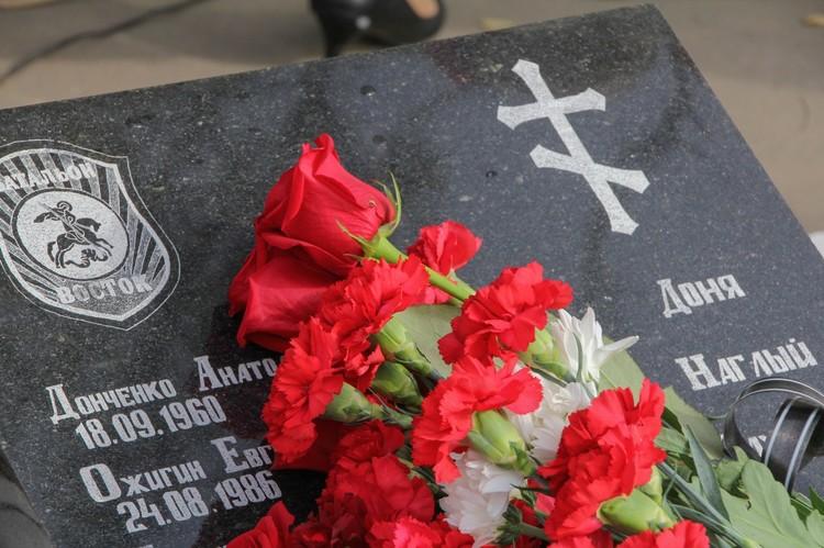 Доню и Наглого убил украиснкий снайпер