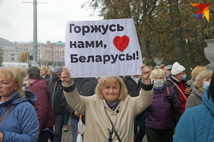 В Минске прошел «Марш пенсионеров».