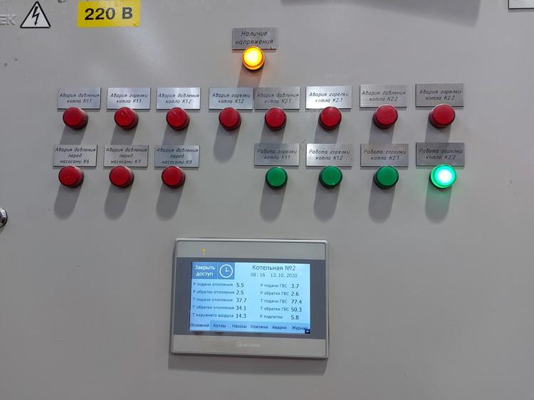 В новых котельных процесс регулирует автоматика.