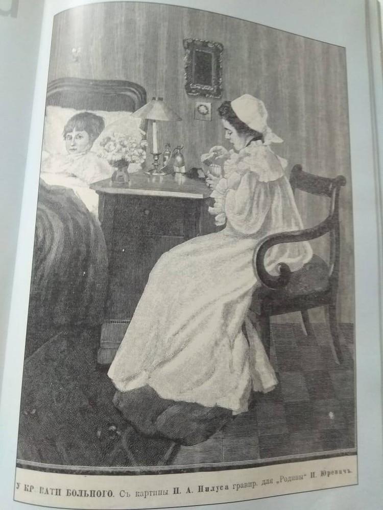 Иллюстрация из книги с рецептами