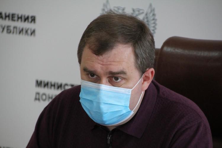 Исполняющий обязанности министра здравоохранения ДНР Александр Оприщенко дал комментарий о ситуации с ковидом