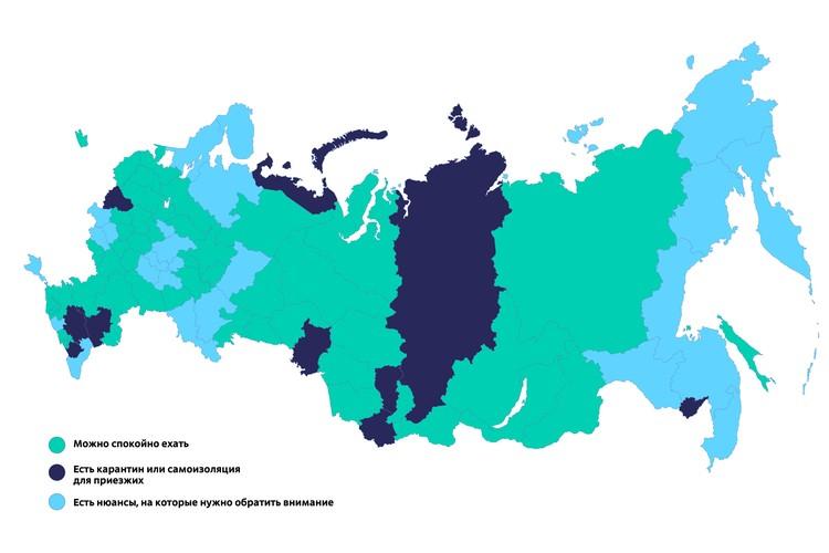Карта регионов, в которых нет карантина для приезжих. Инфографика: Сервис путешествий Туту.ру