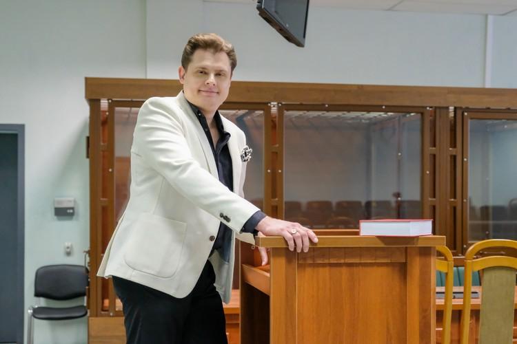 Евгений Понасенков ранее заявлял, что отрицает обвинения в угрозах