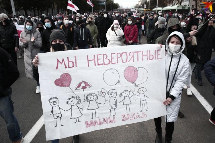Третий месяц в столице каждые выходные проходят акции протеста.