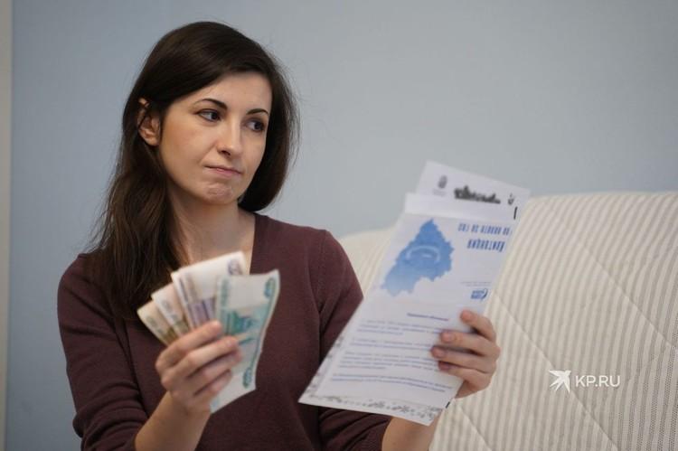 Свердловчане должны за услуги ЖКХ почти 19 миллиардов рублей.