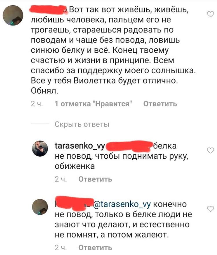 Никита Карпов пытается донести свою версию произошедшего через соцсети.