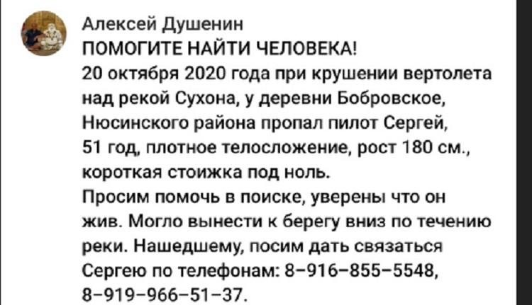 За информацию местным жителям обещают огромные деньги.
