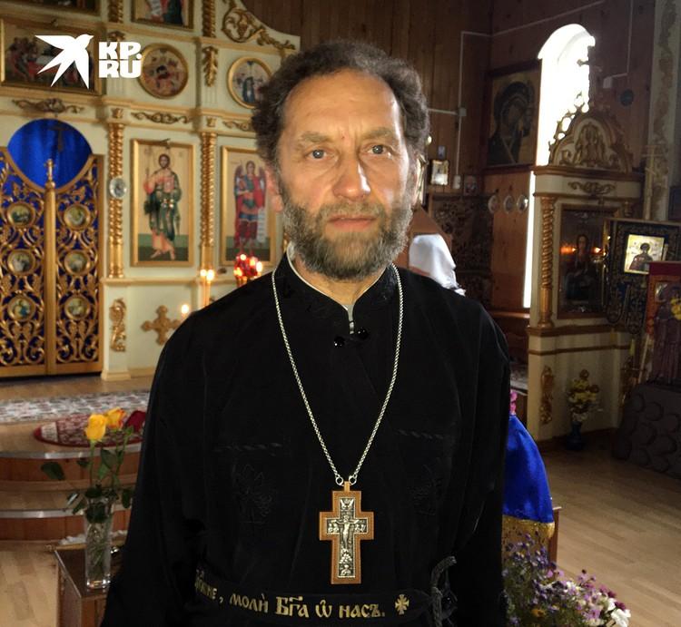 Православный священник Алексей Решетников - друг юности Виссариона, перевоплощение происходило на его глазах