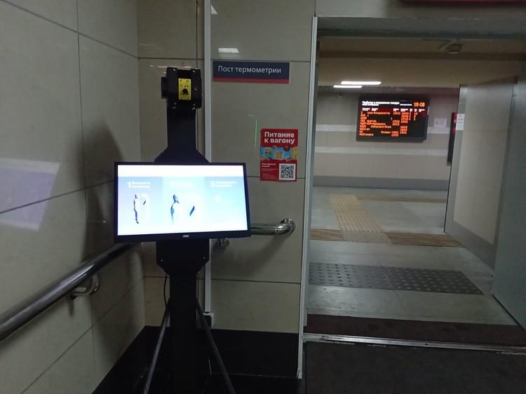 Пост термометрии в здании железнодорожного вокзала - тоже правило