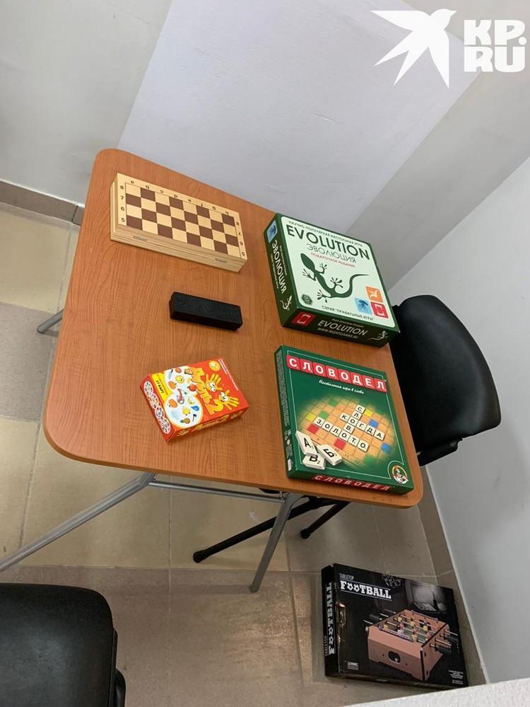 Игры, чтобы не было скучно. Фото: предоставлено героем публикации.