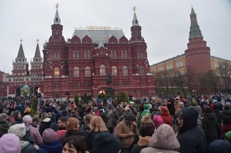Празднование Дня Народного Единства в Москве.