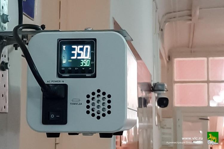 Тепловизор начал работать в тестовом режиме в школе №52 Владивостока