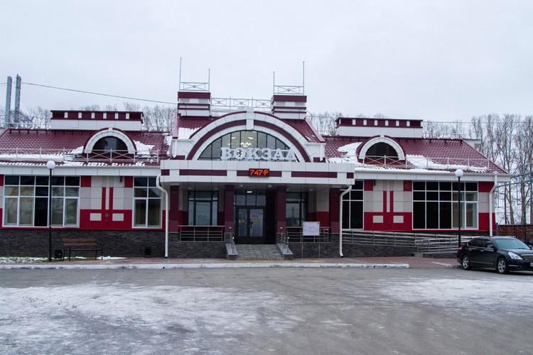 Несмотря на пандемию коронавируса, в регионе открываются новые железнодорожные вокзалы.