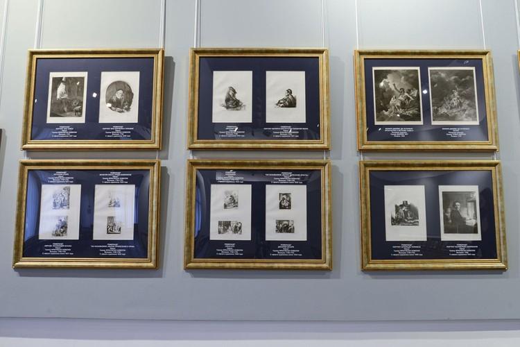 Выставка «Золотой век» - это дань уважения талантливым граверам, чьи имена и сегодня заставляют трепетать сердца ценителей прекрасного. Фото: Ладислава АВДЕЕВА