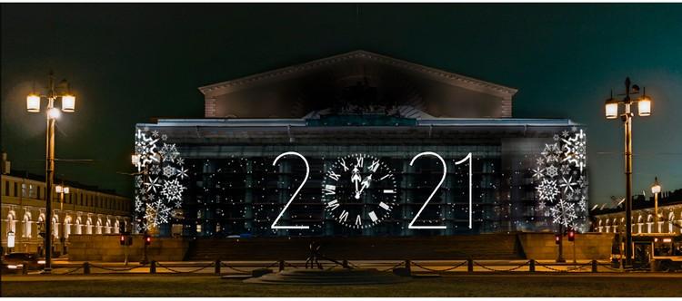 Здание биржи. Фото: Городской центр рекламы и праздничного оформления