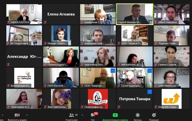 Из 70 подрядчиков, подавших заявки, были определены в качестве потенциальных 15 компаний. Фото: Ростовский муниципальный фонд поддержки предпринимательства