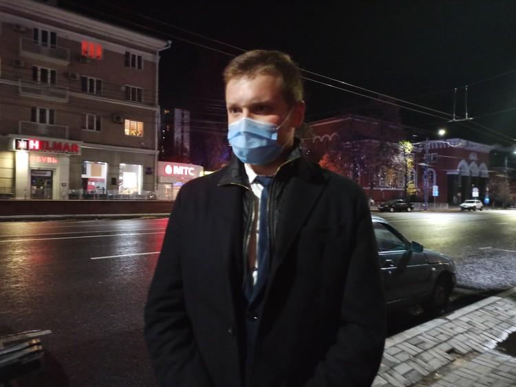 Сотрудник департамента Дмитрий Аршба.