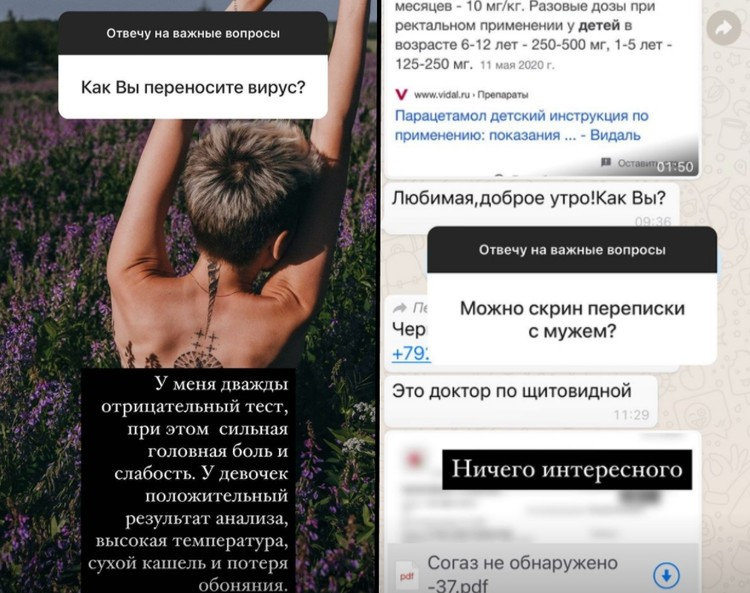 Анна рассказала о состоянии здоровья детей в соцсетях. Фото: instagram.com/annas_secret_garden