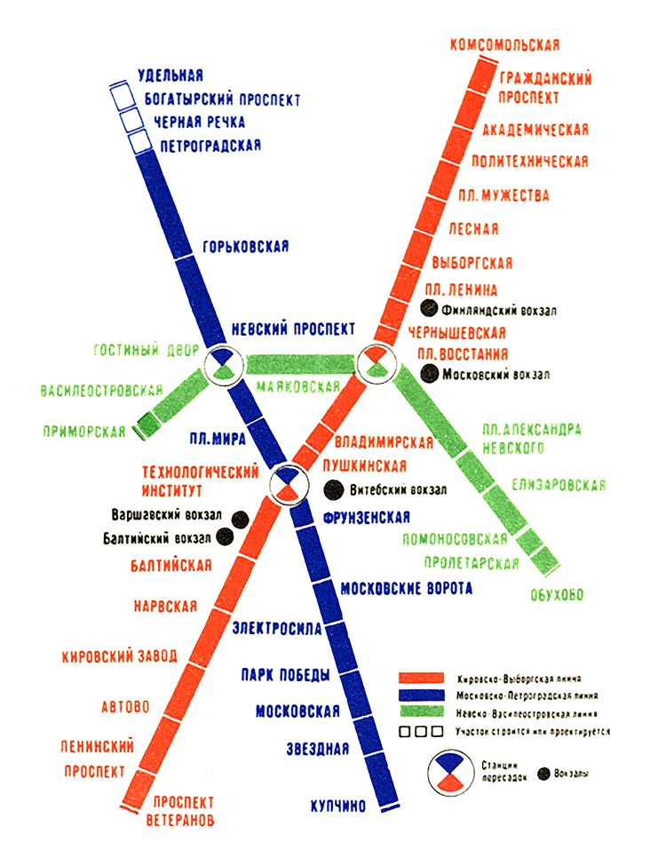 Фото: СПб ГУП «Петербургский метрополитен»