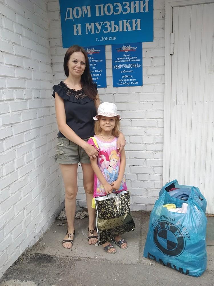 Помощью довольны и мама Катя и Ариша. Фото: из архива Галины Боженко