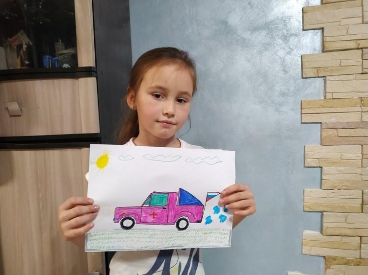 Рисунок Анастасии. Фото предоставлено семье девочки
