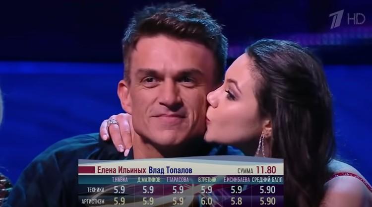 Ильины поцеловала Топалова