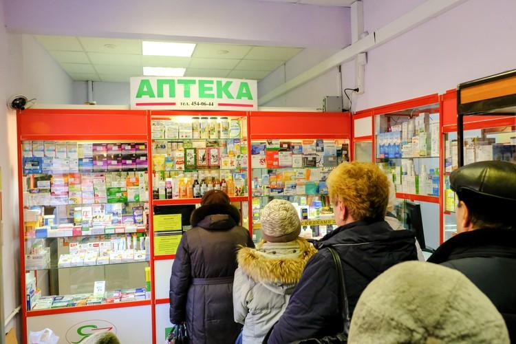 В регионе есть запас медикаментов