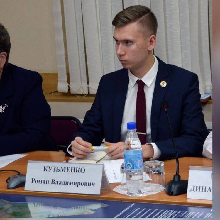 Роман Кузьменко из Комсомольске-на-Амуре занимается молодежной политикой. Фото предоставлено АРЧК