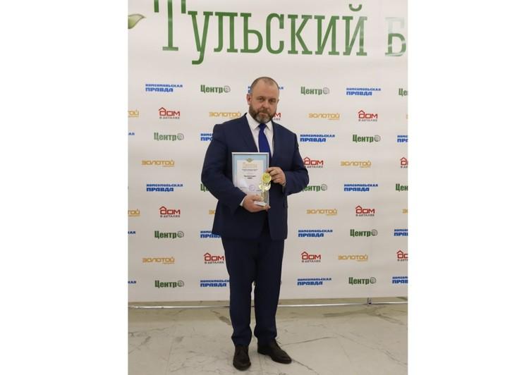 Генеральный директор «Барса» Алексей Артемов