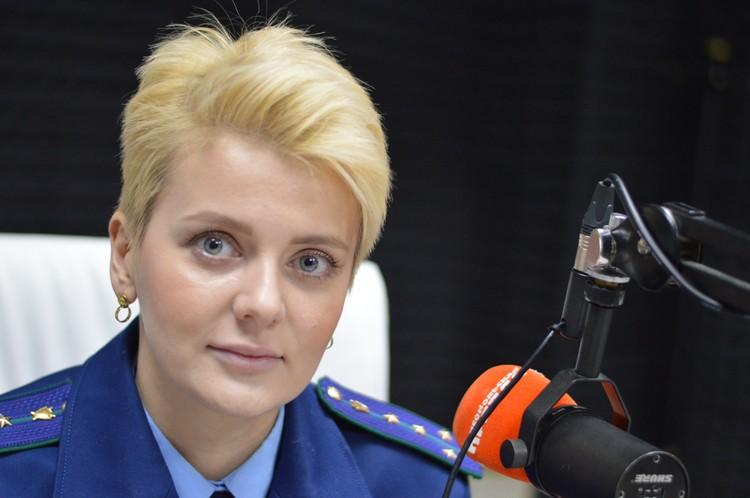Яна Сосновская, помощник прокурора Железнодорожного района города Хабаровска