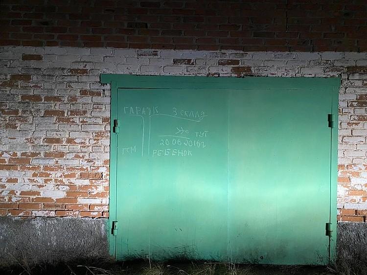 По этим схемам нашли Мишина. Фото: СУ СК РФ по Краснодарскому краю