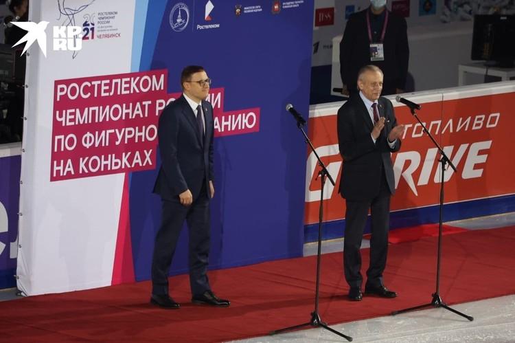 Гостей поприветствовал губернатор Челябинской области Алексей Текслер