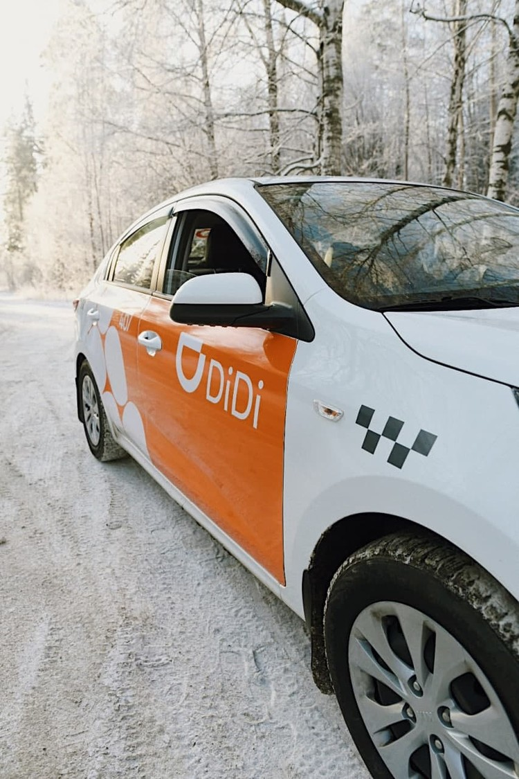 DiDi уже пользуются более 550 миллионов пассажиров и 2 миллионов водителей на четырех континентах. Фото: материалы пресс-служб