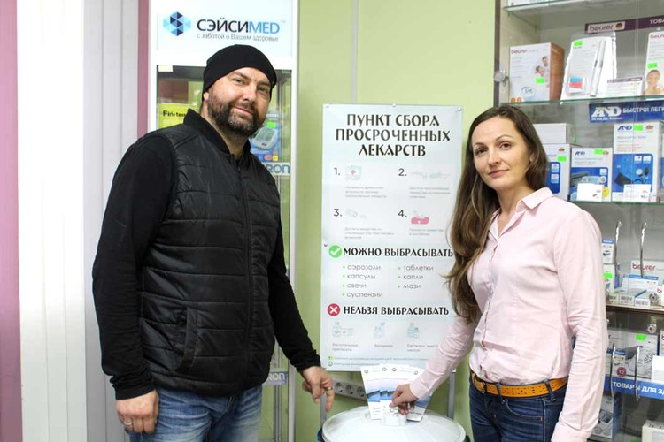 В двух аптеках Борисова установлены специальные контейнеры для лекарств с истекшим сроком годности.