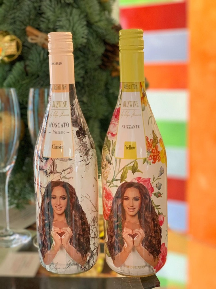 Так выглядело вино от Бузовой. Фото: wine-global.ru