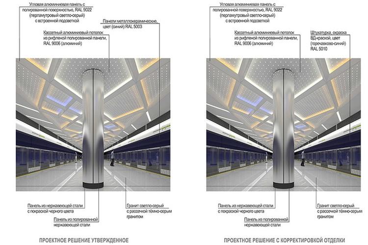 Интерьер новых станций минского метро изменится. Фото: Минск-Новости
