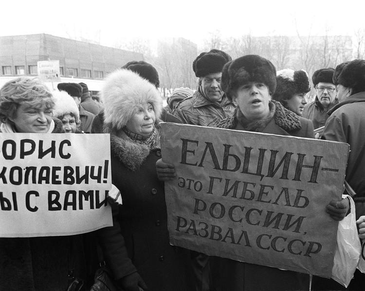 На митинге в Москве, январь 1991 г. Фото Станислава Панова /Фотохроника ТАСС/.