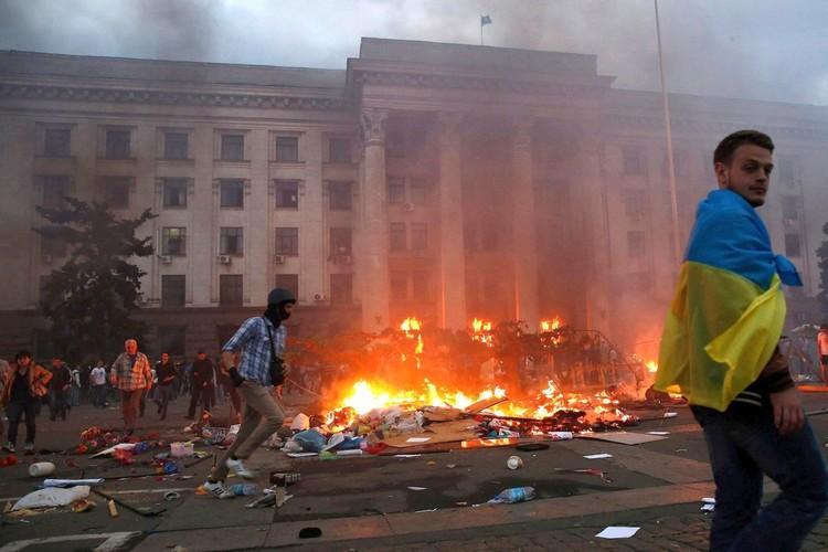 Пожар в одесском Доме профсоюзов 2 мая 2014 года.