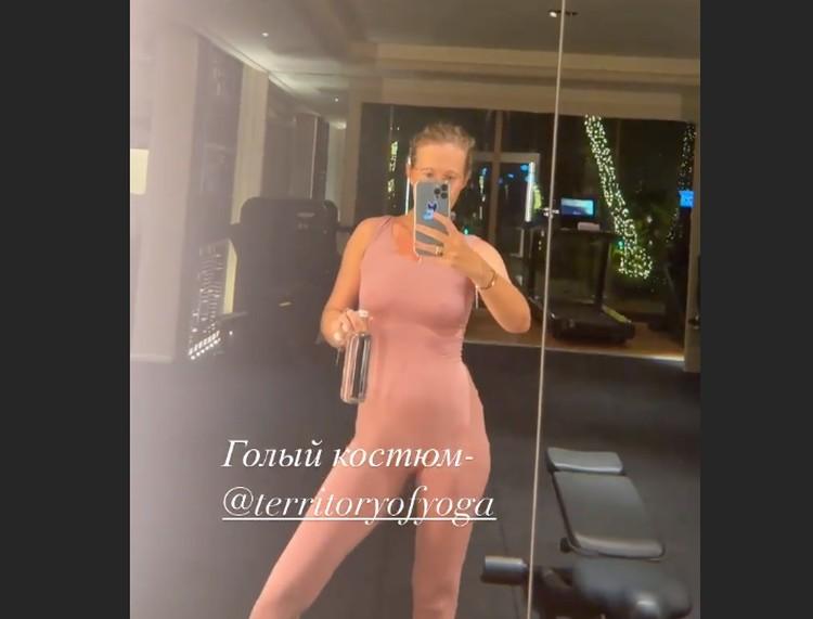 "В спортзале Ксения снялась в ""голом"" костюме. Фото: Инстаграм."