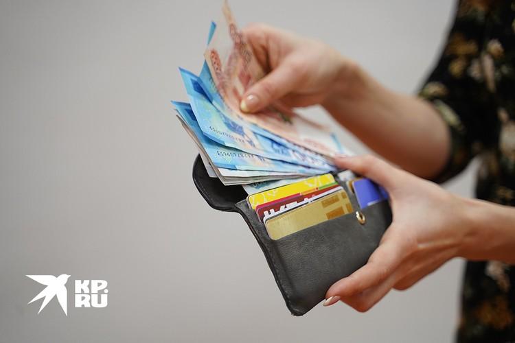 Состоятельные люди покупают то, что по карману.