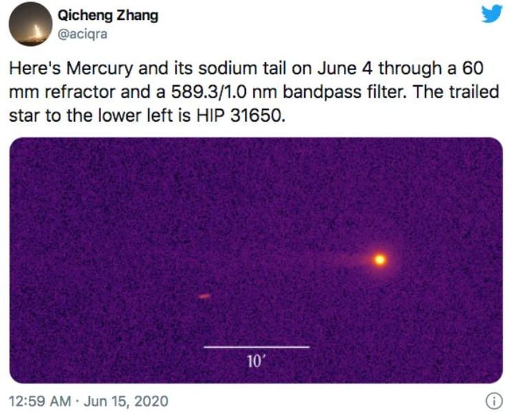 И сильных телескопов не надо, чтобы разглядеть хвость Меркурия.
