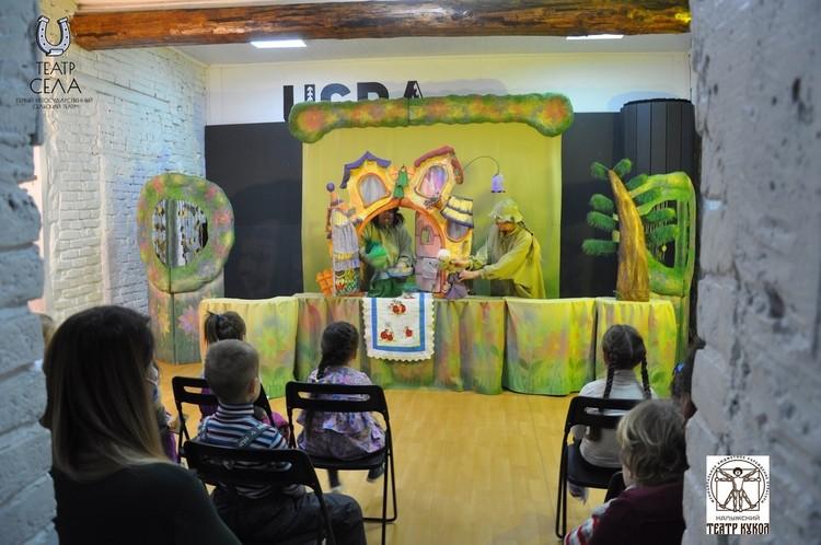 13 декабря в Театре Села был показан первый детский спектакль «Теремок» Фото из архива калужского театра кукол