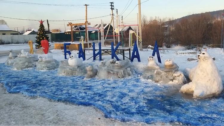 Снежный городок сделали. ФОТО: Архив Ирины БАЛУЕВОЙ.