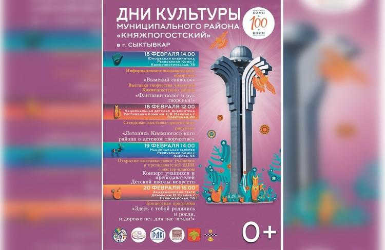 Фото: Центр народного творчества ГАУ РК «ЦНТ и ПК»