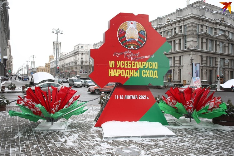 Так выглядит Минск во время Всебелорусского народного собрания.