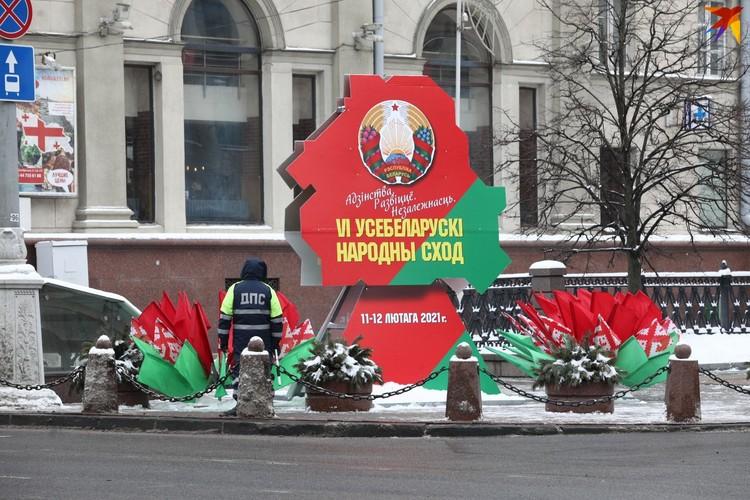 В Минске проходит шестое Всебелорусское народное собрание.
